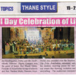 Thane Style - Little Aryans Annual Day Celebration