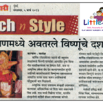 Little Aryans in Pudhari Tech n Style